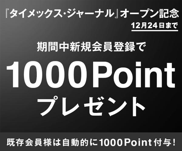 /img/top/201127_banner2-2_600_500.jpg